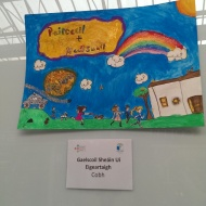 Art Exhibition in Kent Station, Cork (1)