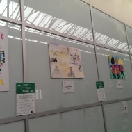 Art Exhibition in Kent Station, Cork (3)